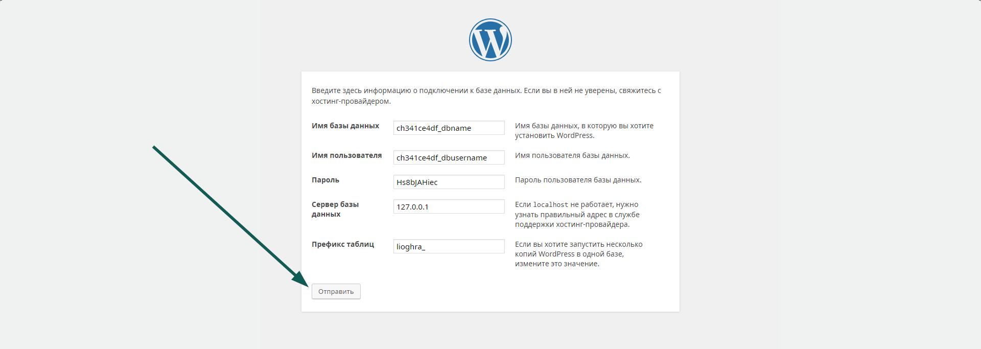 Работать в wordpress на хостинге бесплатный хостинг серверов майна