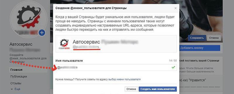 фейсбук основа