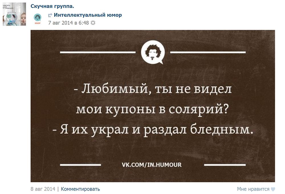 ошибки в продвижении в социальных сетях
