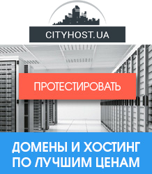 Hosting CityHost
