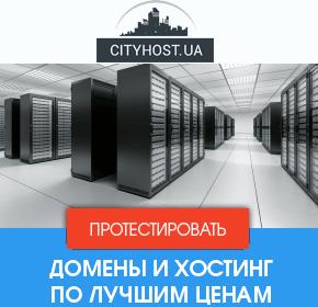 Hosting CityHost